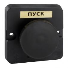 Пост кнопочный ПКЕ 112-1-У3-IP40-КЭАЗ (черный гриб)