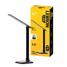 LED лампа настольная LEBRON L-TL-L, 10W, 4100K, 3 уровня ос-сти, чорна, с блоком питания