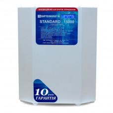 Стабилизатор напряжения STANDARD  15000 Укртехнология