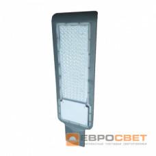 Светильник уличный консольный ЕВРОСВЕТ 150Вт 6400К SKYHIGH-150-060 13500Лм